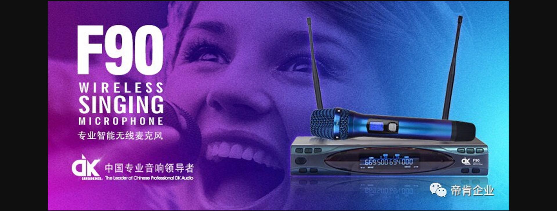 Âm thanh Karaoke 005